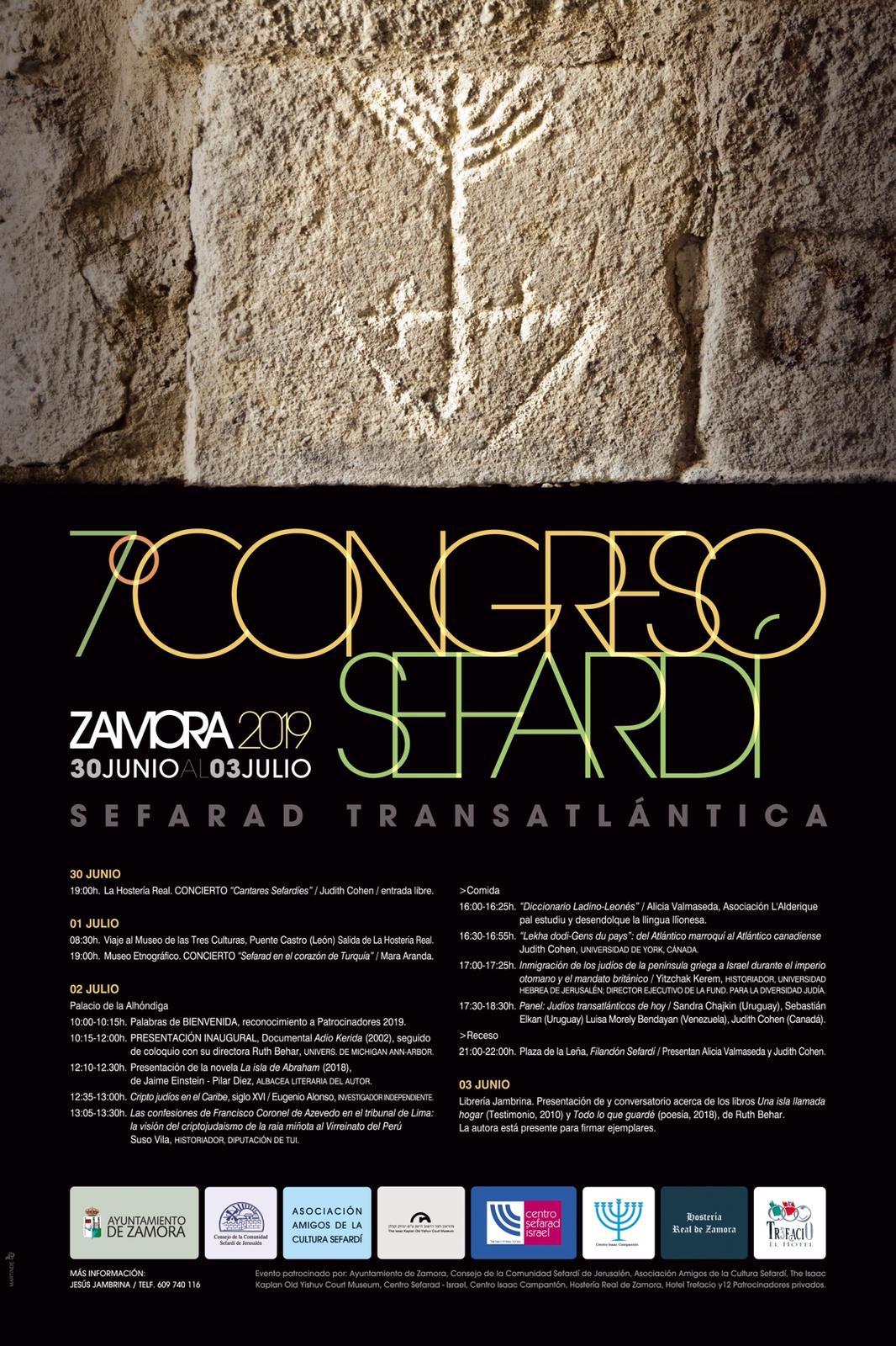 Zamora Transatlántica, 7 congreso sefardí